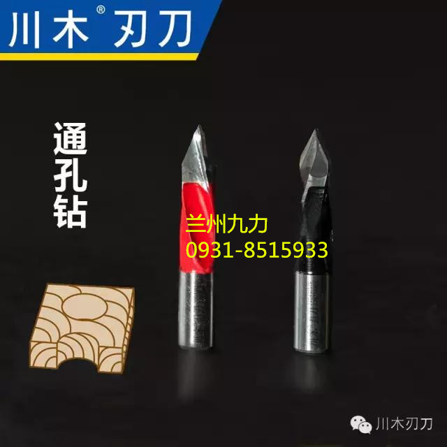 通孔钻_副本2.jpg