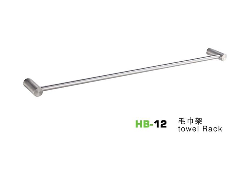 HB-12毛巾架|卫浴置物架-毛巾架-高要市金利镇金一恒美装饰五金厂