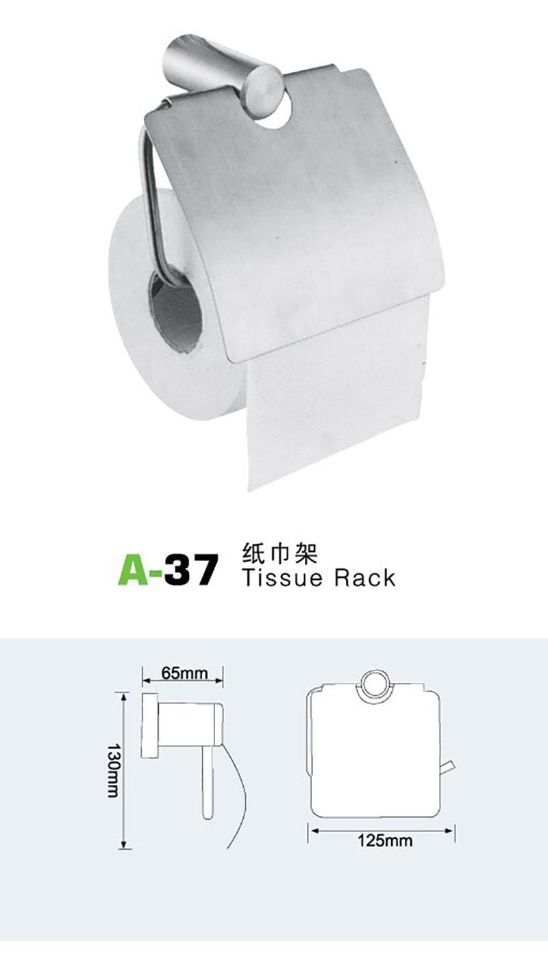A-37纸巾架 卫浴置物架-纸巾架-高要市金利镇金一恒美装饰五金厂