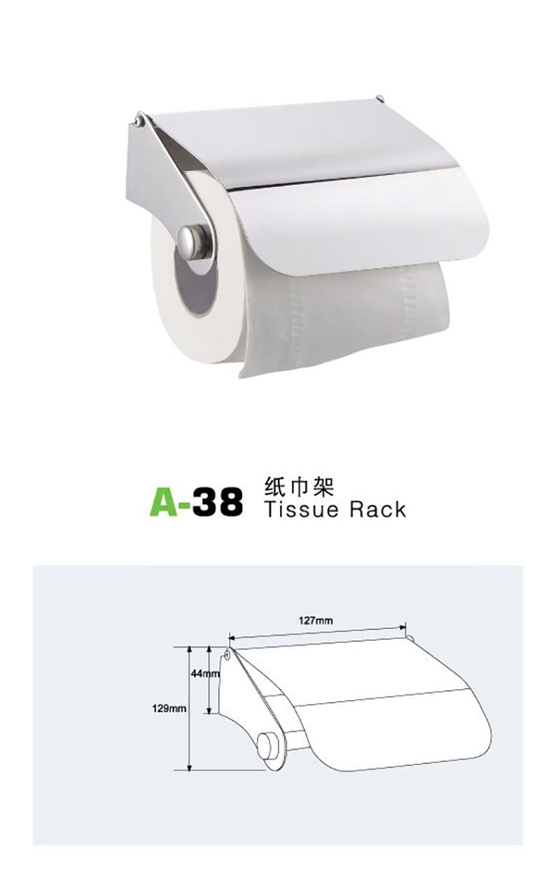 A-38纸巾架|卫浴置物架-纸巾架-高要市金利镇金一恒美装饰五金厂
