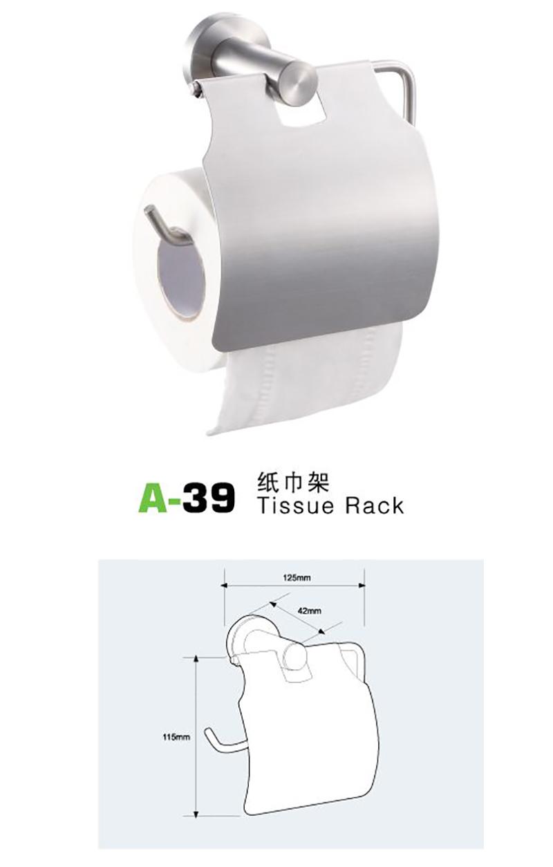 A-39纸巾架 卫浴置物架-纸巾架-高要市金利镇金一恒美装饰五金厂