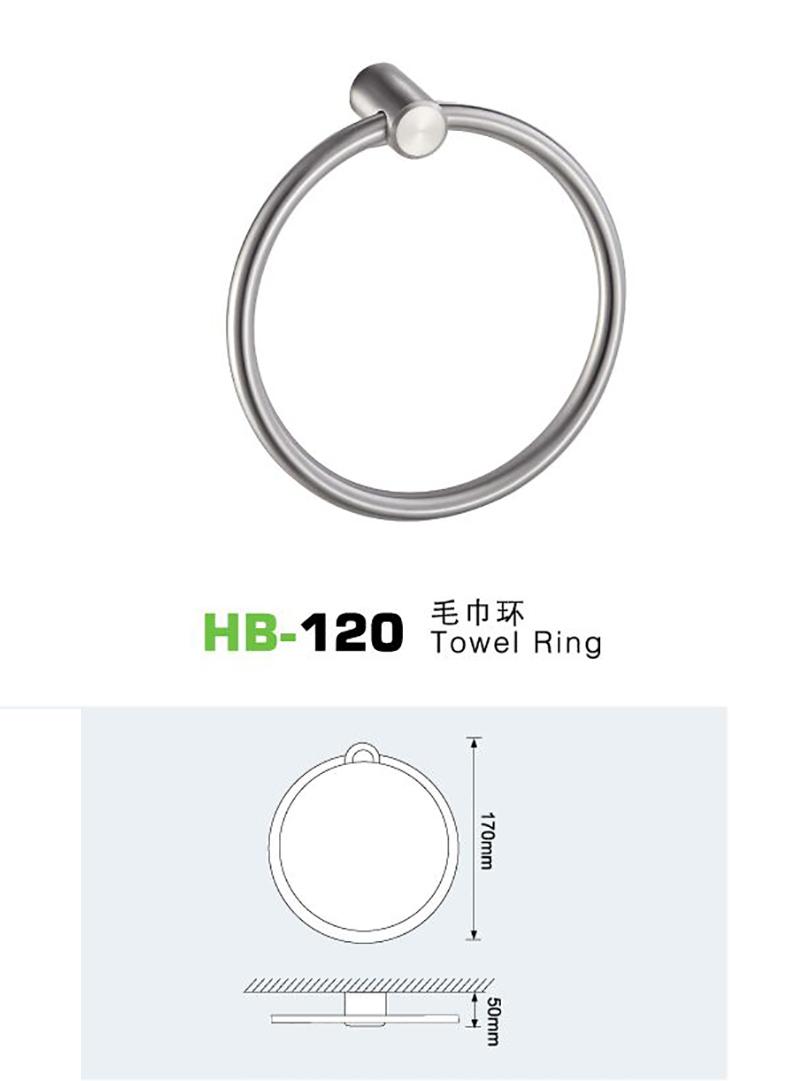 HB-120毛巾环|浴室毛巾架-毛巾环-高要市金利镇金一恒美装饰五金厂