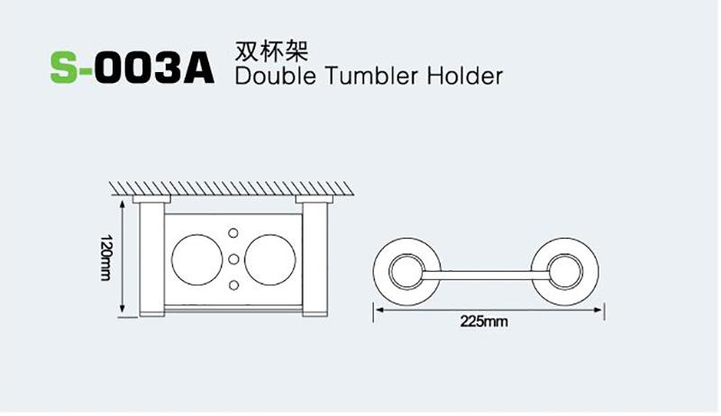 S-003A双杯架 不锈钢置物架-杯架-高要市金利镇金一恒美装饰五金厂
