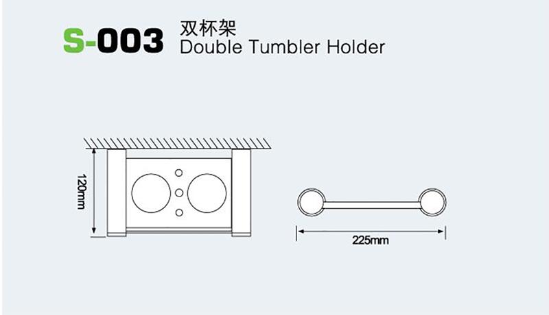 S-003双杯架|不锈钢置物架-杯架-高要市金利镇金一恒美装饰五金厂