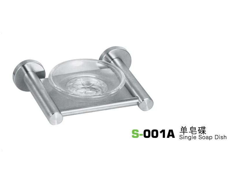 S-001A单皂碟|卫浴置物架-单皂碟-高要市金利镇金一恒美装饰五金厂