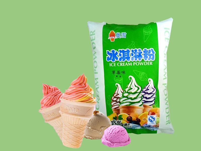 冰淇淋主图 副本.jpg
