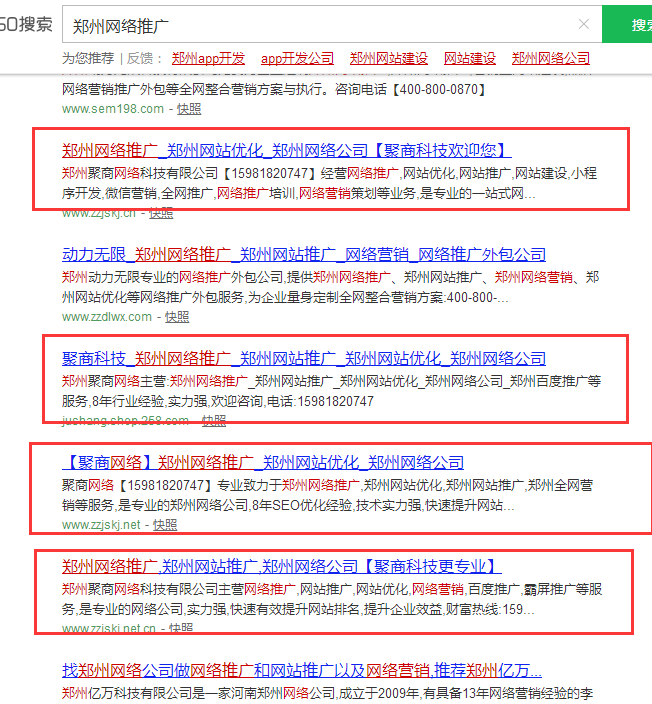 郑州网络营销