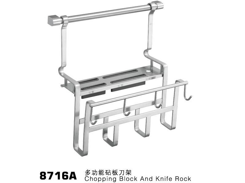 8716A多功能砖板刀架|厨房置物架不锈钢-多功能砧板刀架-高要市金利镇金一恒美装饰五金厂