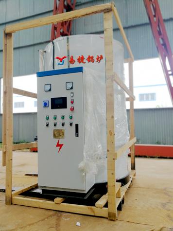电开水炉咨询