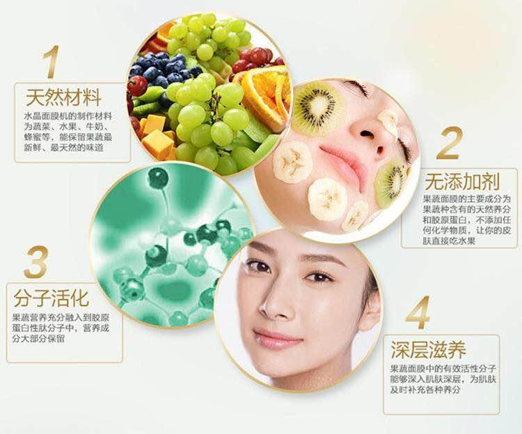 五谷杂粮面膜可以美容养颜|新闻动态-河南清百颜化妆品有限公司