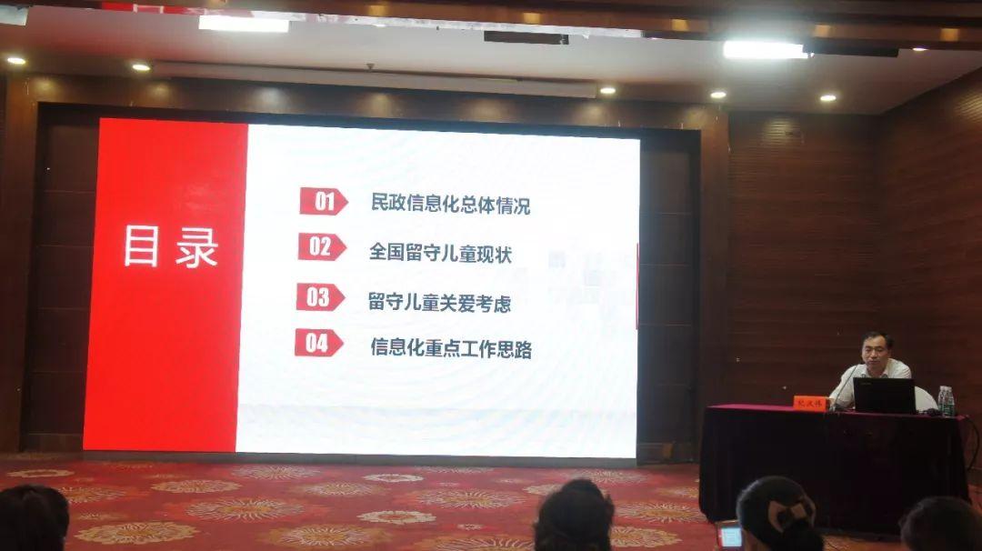 邵阳市农村留守儿童关爱保护工作再次在149个村启动|活动资讯-邵阳市家庭教育研究会