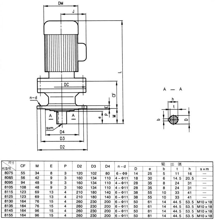 XLD-8075—8155立式.jpg
