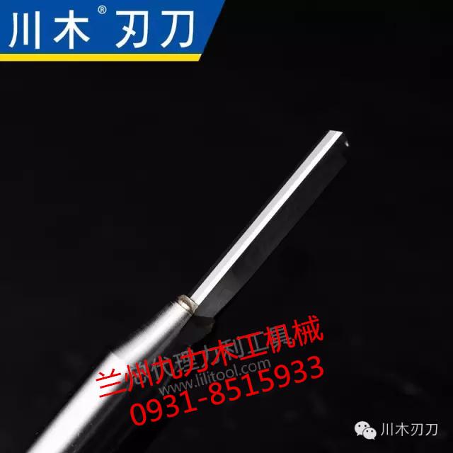 TCT直刀2_副本.jpg