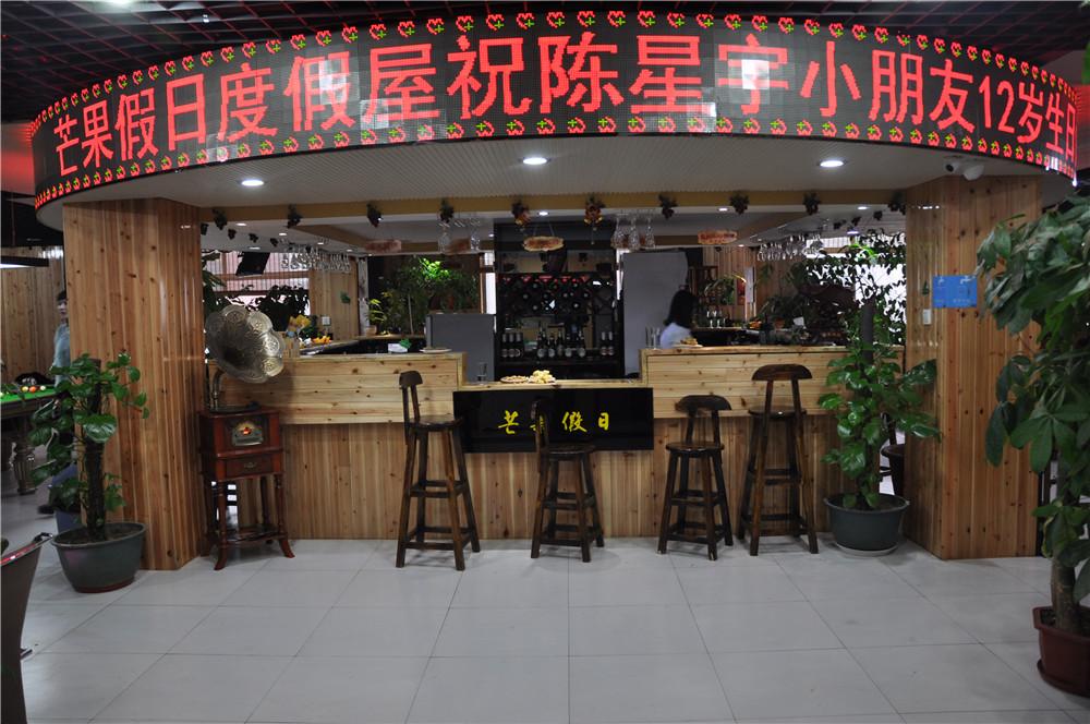 12岁生日定制|十二岁生日宴-太原芒果假日餐饮管理有限公司