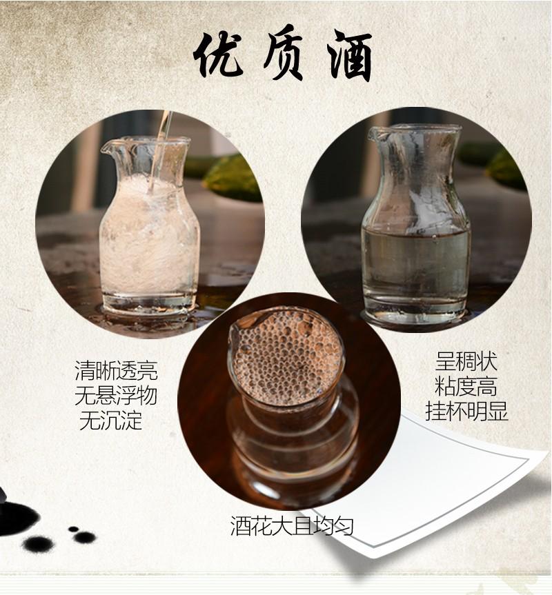 贵州酱香型白酒国产53vol%瓶装国A酱酒陈酿20年 推荐产品-贵州叁壹众泽酒业有限公司