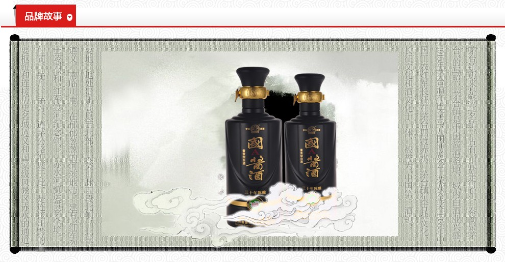 贵州酱香型白酒国产53vol%瓶装国A酱酒陈酿30年|推荐产品-贵州叁壹众泽酒业有限公司