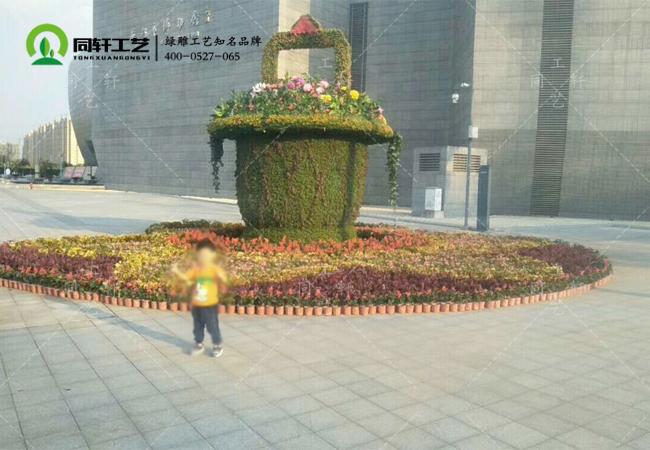 五色草绿雕花篮1.jpg