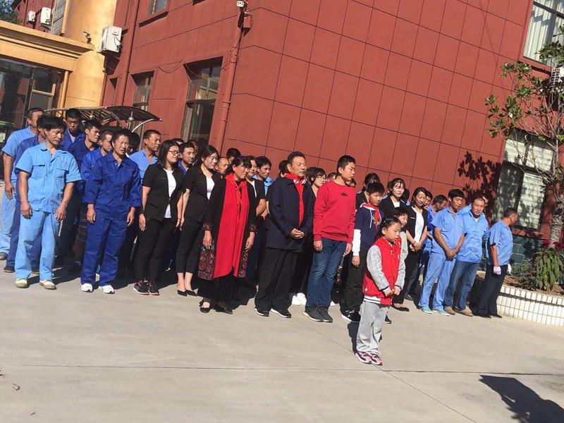 山東廣昊生物制品有限公司 2018年慶祝中華人民共和國成立69周年大會-山東廣昊生物制品有限公司