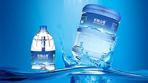 水源更安全