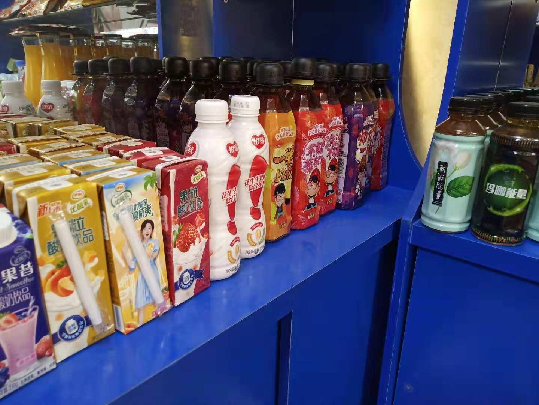 饮料|伊利-河南领跑者易货商贸有限公司