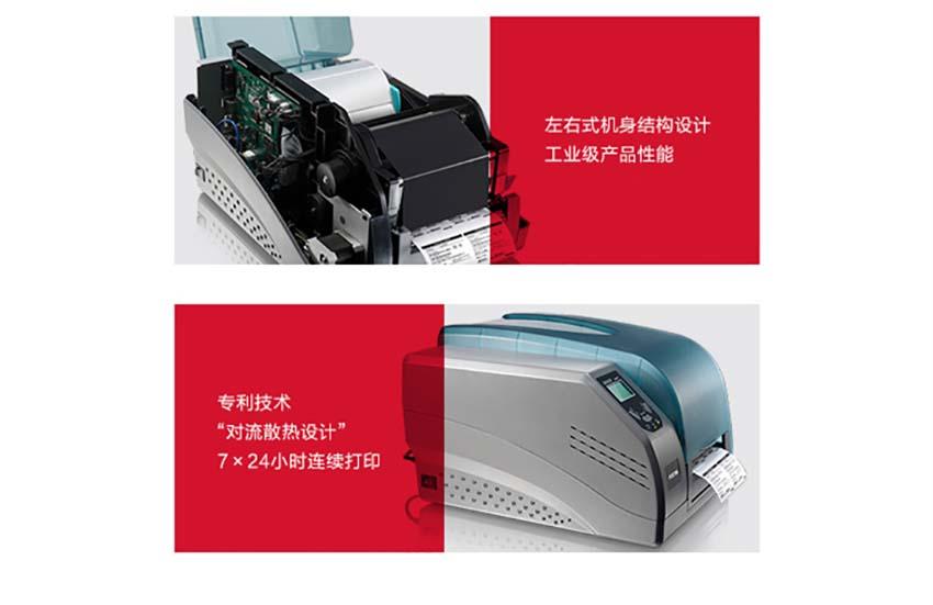 博思得POSTEK G6000高清条码标签打印机 POSTEK打印机-晋江市兴恒越科技有限公司