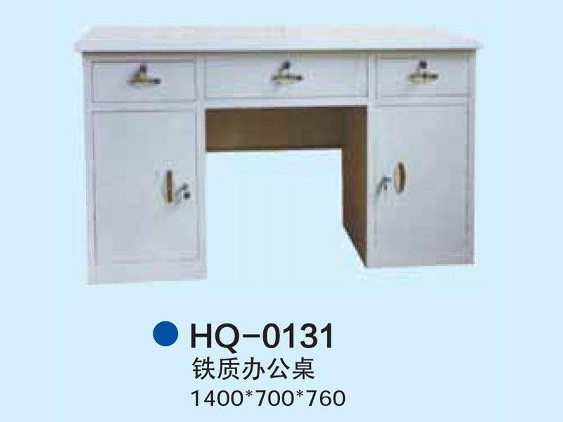 铁质办公桌131.jpg