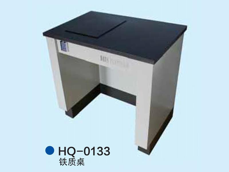 铁质桌.jpg