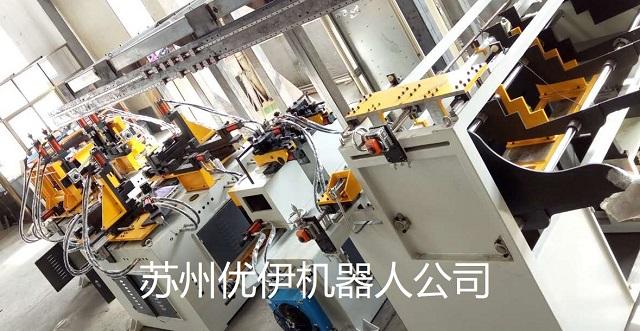 U型管自動彎管沖孔生產線