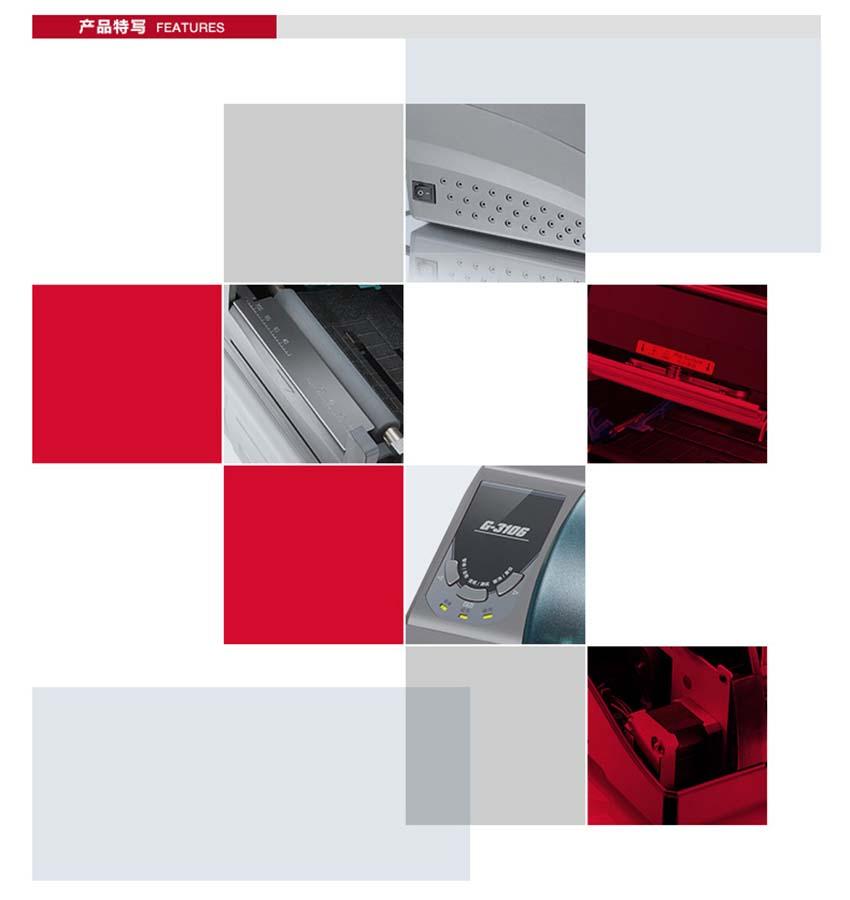 博思得POSTEK G-2108条码标签打印机|POSTEK打印机-晋江市兴恒越科技有限公司