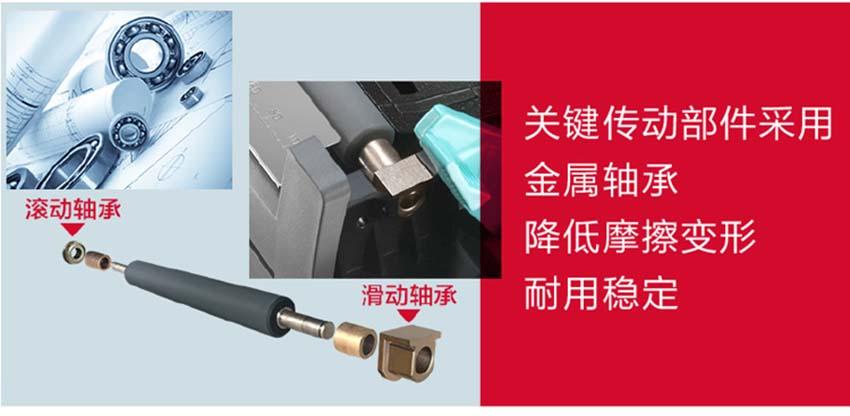 博思得POSTEK G2000|3000条码标签打印机|POSTEK打印机-晋江市兴恒越科技有限公司