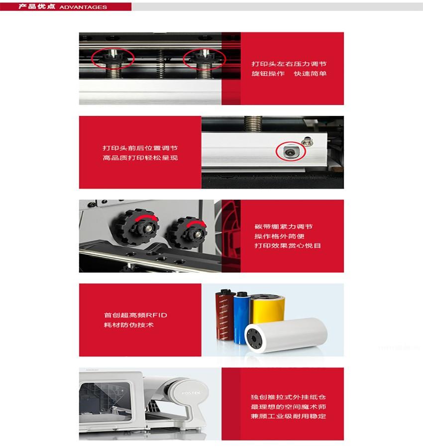 博思得POSTEK TW6|TW8系列宽幅标签条码打印机|POSTEK打印机-晋江市兴恒越科技有限公司