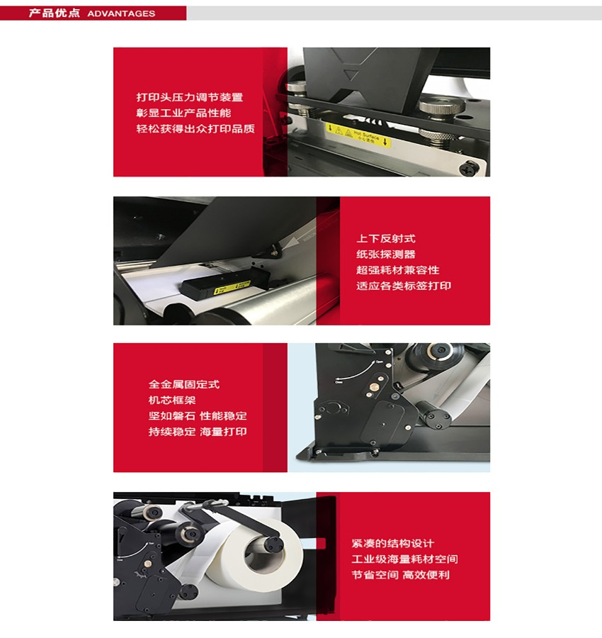 博思得POSTEK I200|300条码标签打印机|POSTEK打印机-晋江市兴恒越科技有限公司