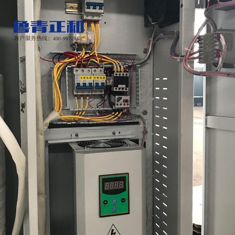 【推荐】煤改电变频电磁采暖炉 加温设备-青州市正和温控设备有限公司