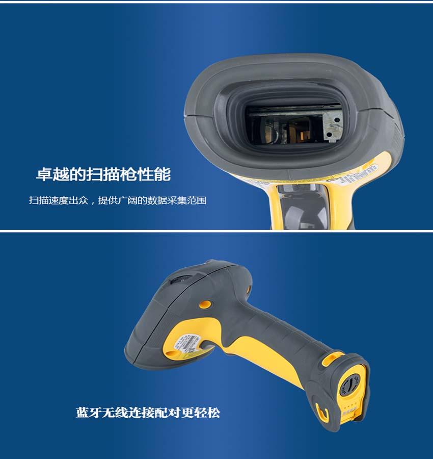 斑马Zebra LS3578工业级二维条码扫描器 Zebra斑马扫描器-晋江市兴恒越科技有限公司