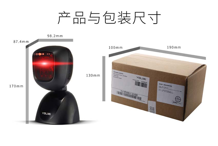 Honeywell HF600二维码支付宝扫描器 Honeywell扫描器-晋江市兴恒越科技有限公司