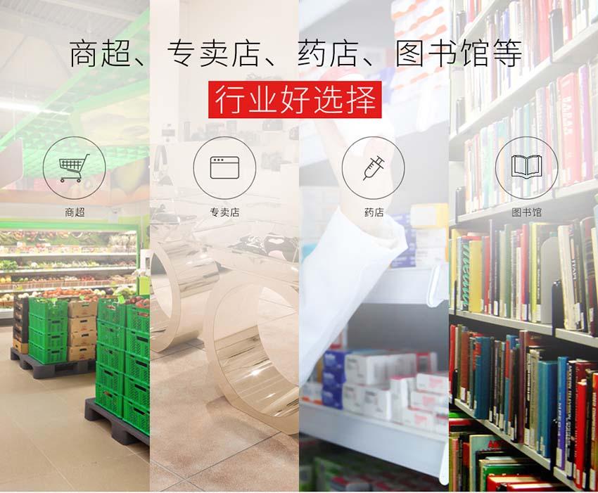 Honeywell MK9540一维条码激光扫描器|Honeywell扫描器-晋江市兴恒越科技有限公司