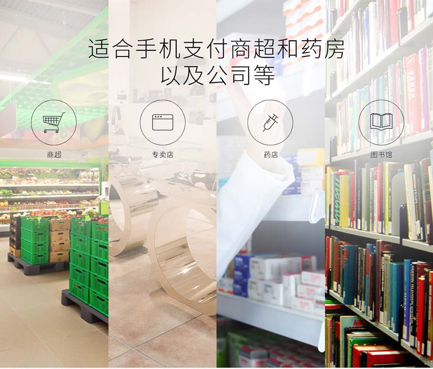 Honeywell 1400g二维条码扫描器|Honeywell扫描器-晋江市兴恒越科技有限公司