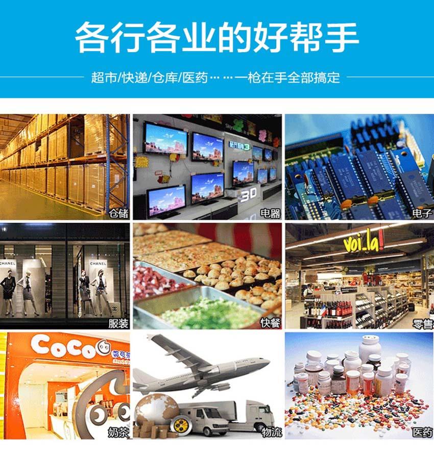 Honeywell 1300g 一维条码扫描器|Honeywell扫描器-晋江市兴恒越科技有限公司