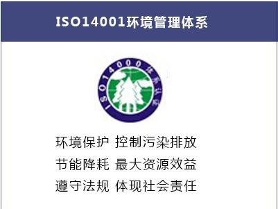 重庆IOS认证.png