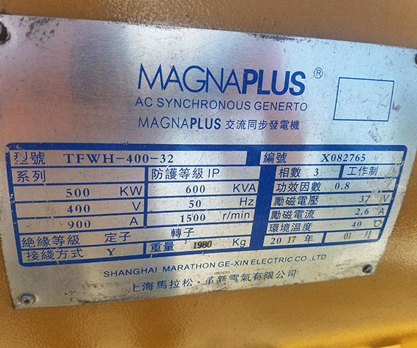 郑州处理二手400千瓦发电机组 河南二手发电机-郑州华松发电设备重庆幸运农场技巧