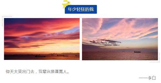 【船員】失去青春,還剩什么 新聞資訊-寧波蔚藍漁業有限公司