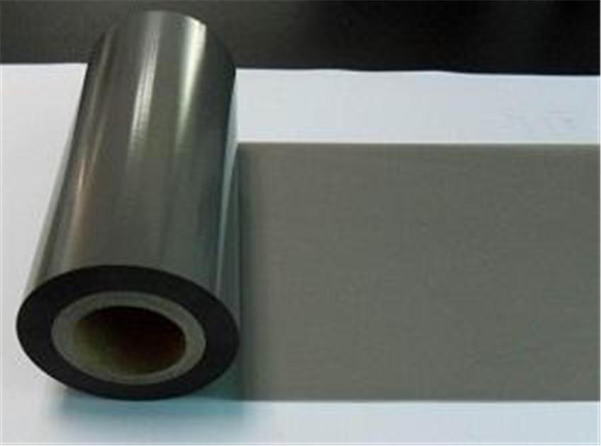 树脂碳带|条码碳带-晋江市兴恒越科技有限公司