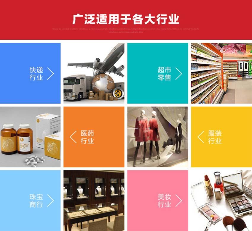 卓林白色混合基条码碳带 国产碳带-晋江市兴恒越科技有限公司