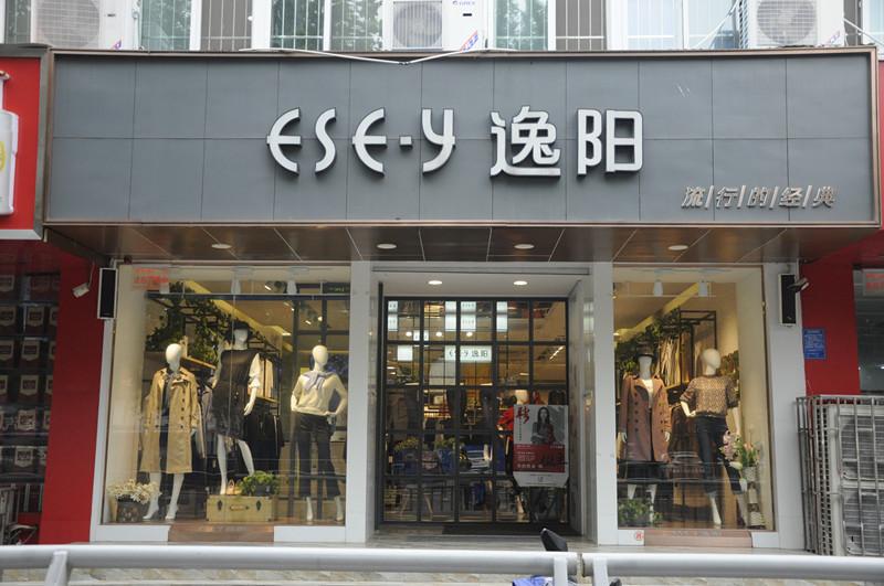 店铺区域|招商加盟-郑州云顶服饰有限公司