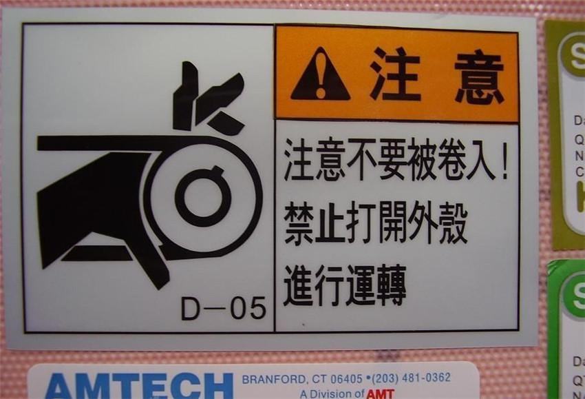 五金行业标签定制.jpg