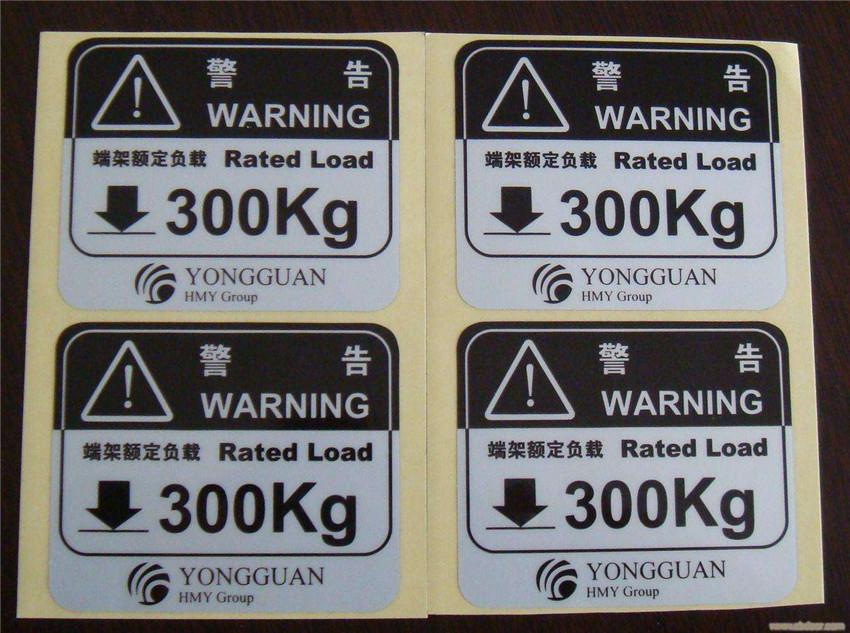 电器行业标签.jpg