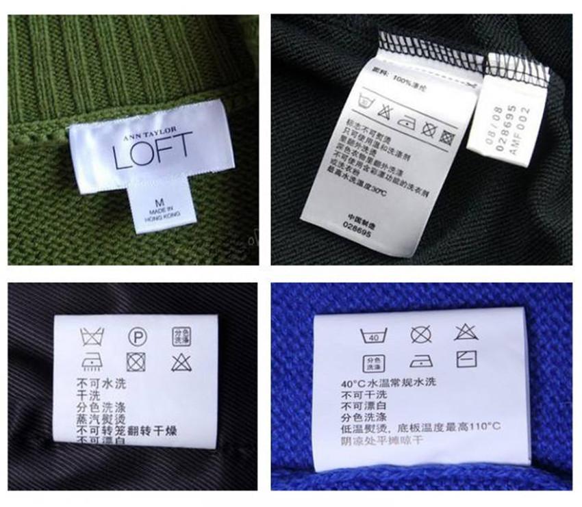 服装行业标签.jpg