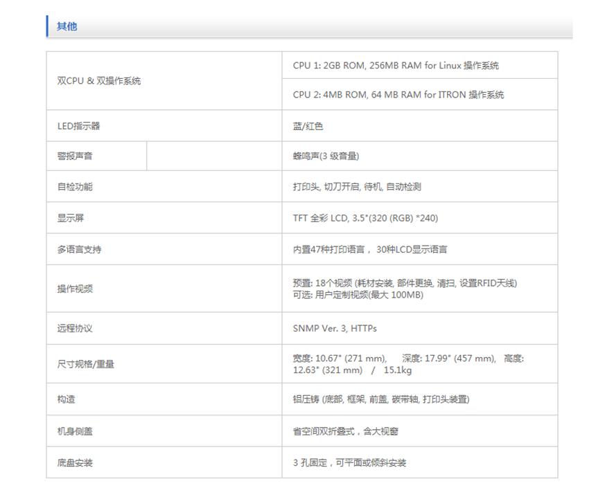 SATO CL4NX|TPU鞋舌标打印机-晋江市兴恒越科技有限公司