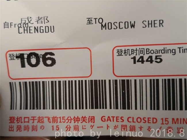 IMG_20180830_145636_看图王.jpg