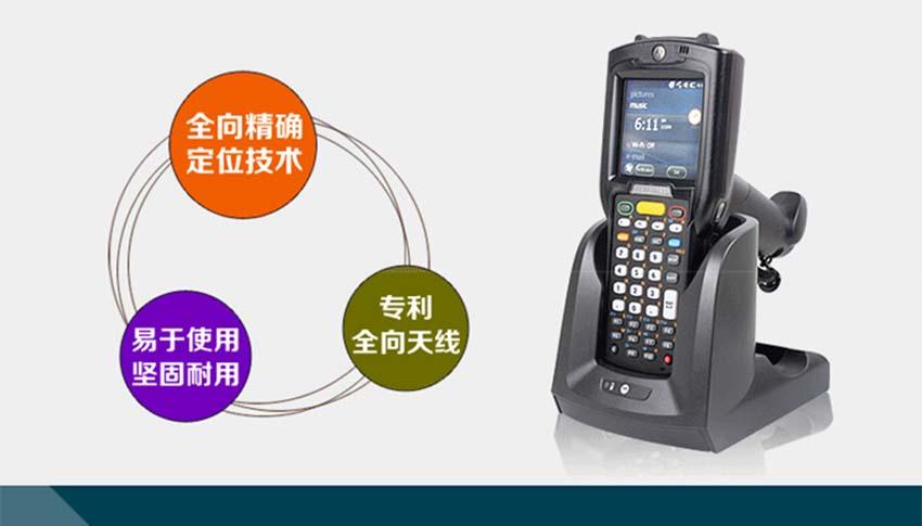 斑马Zebra MC3190手持终端数据采集器|Zebra斑马采集器-晋江市兴恒越科技有限公司